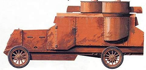 Бронеавтомобиль «Остин - Путилов»