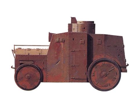 Бронеавтомобиль «Эрхард»