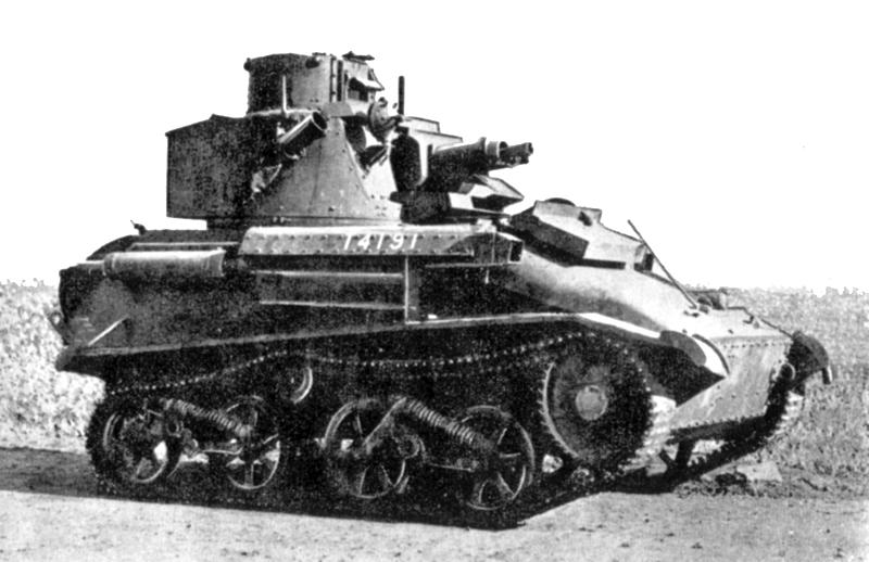 Легкие танки «Виккерс»