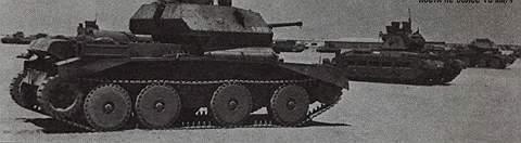 Первые крейсерские танки