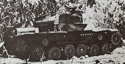 Средний танк «тип 97»