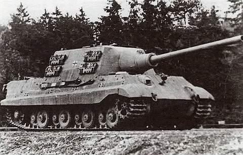 Истребитель танков «Ягдтигр»