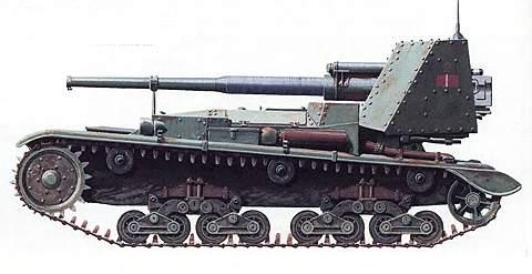 Тяжелый истребитель танков М.41М