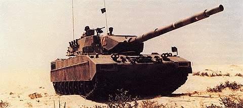 Основной боевой танк OF-40
