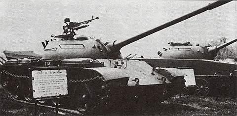 Основной боевой танк «тип 59»