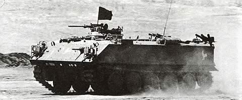 БТР «тип 73»