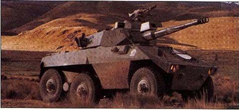 Бронеавтомобиль ЕЕ-9 «Каскавел»